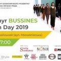 У Житомирі відбудеться Zhytomyr BUSSINES Fashion Day 2019