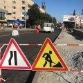 У Житомирі триває капітальний ремонт доріг