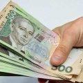 За місяць середня зарплата у Житомирській області трохи впала