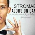 МУЗІКА.Stromae - Alors On Danse (Clip Officiel)