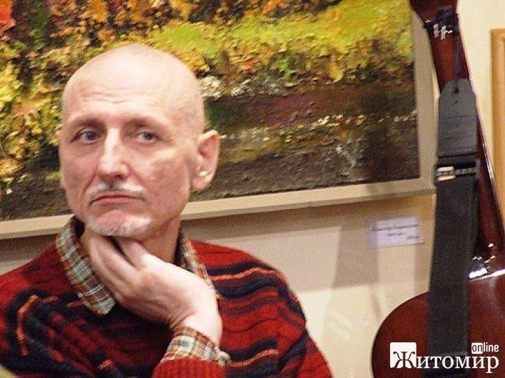 Помер відомий житомирський художник