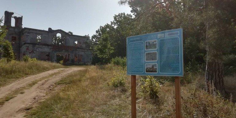 У Тетерівській ОТГ вже встановили двомовні туристичні таблички