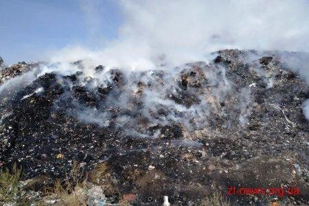 Вогнеборці продовжують гасити сміття на полігоні твердих побутових відходів у Бердичеві