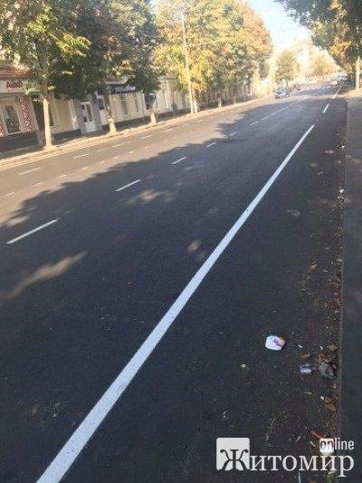 Підозріла та незрозуміла дорожня розмітка у Житомирі. ФОТО