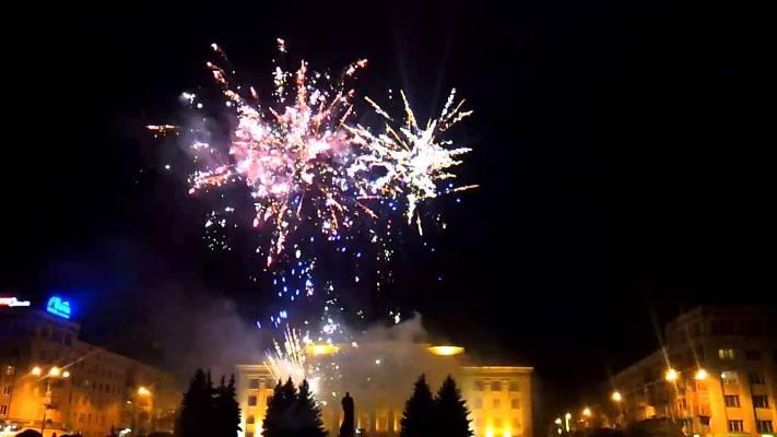 Програма святкування Дня міста у Житомирі