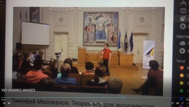 Економічний фашизм: з'явилися скандальні поради міністра Милованова. ВІДЕО