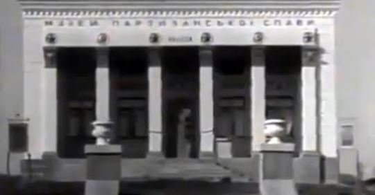 Музей партизанской славы в селе Словечно 1962 года. ВИДЕО