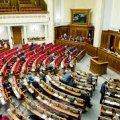 Що сьогодні розгляне Верховна Рада: список законопроектів