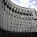 В Украине переименовали 4 министерства