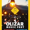 Коростишів запрошує на OLIZAR music fest
