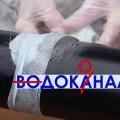 Житомирян не влаштовують неякісні послуги від Житомирводоканалу