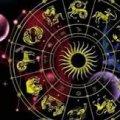 Гороскоп на 9 сентября для всех знаков зодиака