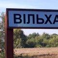 Жителя села Вильха Романовского района разорвало на кусочки взрывом тротиловой шашки, которую он обнаружил у себя в огороде
