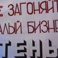 Первый Майдан для Зе. Почему ФОП и большой бизнес готовят бунт против налоговой революции от новой власти