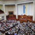 Закон об импичменте приняли в 4 голосования