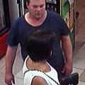 В Житомирі поліція розшукує чоловіка, який може володіти важливою для слідства інформацією
