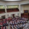 Рада поддержала законопроект о конфискации незаконных активов
