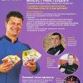 У Житомирі в День міста відбудеться кулінарно-спортивне шоу від фіналіста «Майстер-шеф»