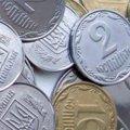 В Україні з жовтня приберуть з обігу три монети
