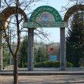 Ботанічний сад Житомирського національного агроекологічного університету.ФОТО