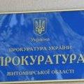У прокуратурі Житомирщини відбувся семінар для молодих спеціалістів