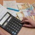 Коли не доведеться платити абонплату за комуналку?