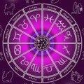 Гороскоп на 22 вересня 2019 року. Передбачення для всіх знаків Зодіаку