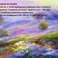 """В Житомирі відбудеться майстер-клас з олійного живопису """"Сумуючи за літом"""""""