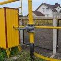 В смт Гуйва тимчасово обмежать газопостачання