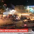 У Києві фура влетіла у зупинку громадського транспорту