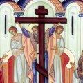 27 вересня – Воздвиження Христа Господнього: традиції, заборони і прикмети