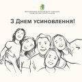 Сьогодні в Україні святкують День усиновлення