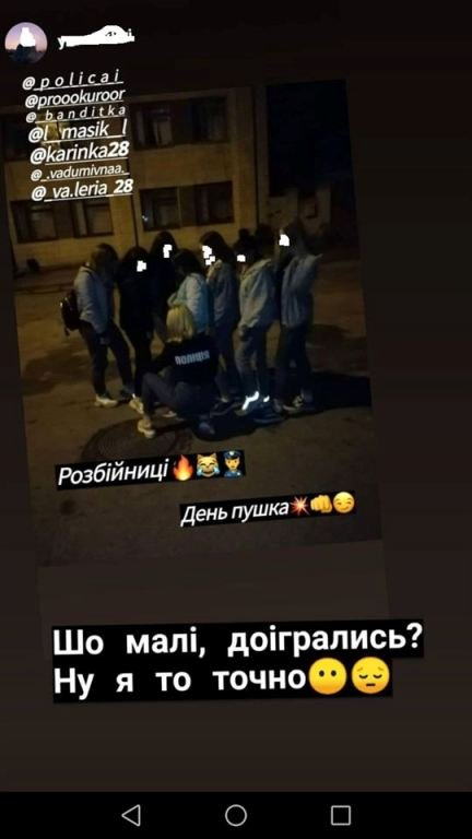 В Бердичеве родственники в погонах пытаются отмазать несовершеннолетних девочек, толпой избивших в парке сверстницу и ее маму