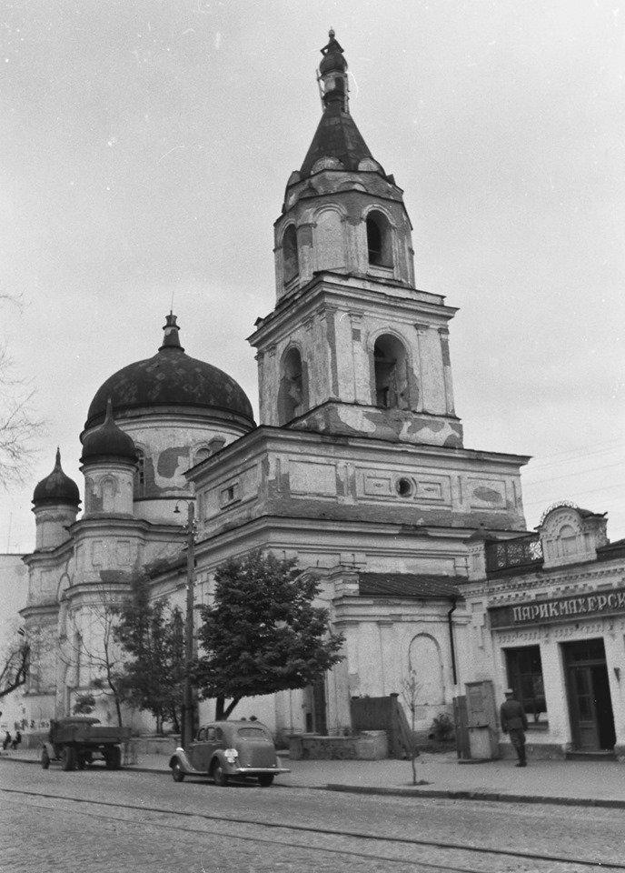 Свято-Михайловский кафедральный собор в оккупированном Житомире