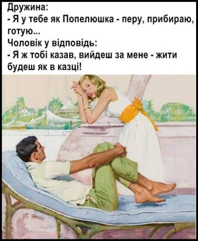 КАРИКАТУРА ДНЯ