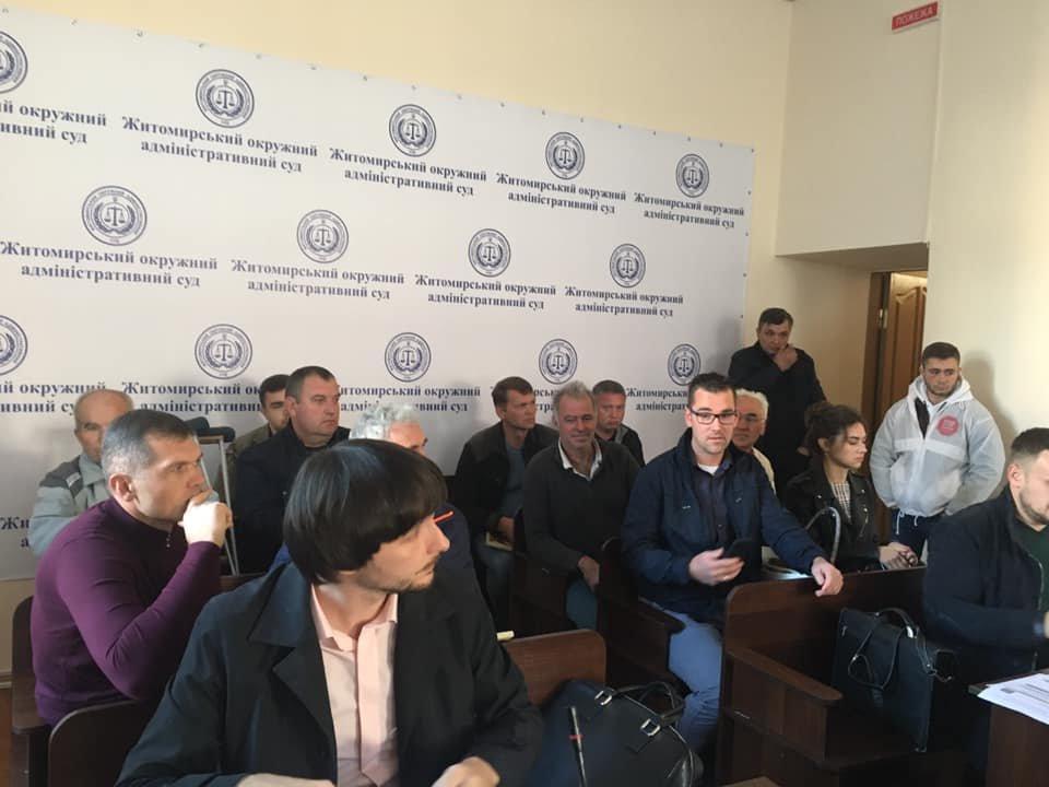 У Житомирі продовжується суд по закриттю хутрової ферми в Сінгурах