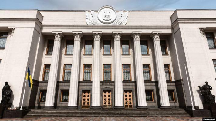Нардеп: Комітет ВР таємно провів засідання, на якому за 15 хвилин підтримав законопроєкт про продаж  ...