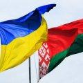 Зеленский и Лукашенко посетят в Житомире Второй форум регионов Украины и Беларуси
