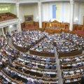 Скільки отримують депутати Верховної Ради від Житомирської області