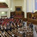 Верховная Рада приняла законопроект о военной службе