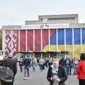 Культурна частина Другого форуму у Житомирі: концерт Дружби, Музей Космонавтики, огляд виставки
