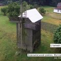 Старий підкорювач вітру в селі Хорошівського району. ВІДЕО