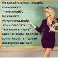 З Днем учителя!