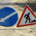 У Житомирі через ремонтні роботи буде перекрито рух транспорту на деяких вулицях