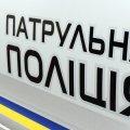 На Житомирщині водій перевозив небезпечний вантаж без документів