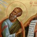 Сегодня – День Иоанна Богослова: что надо знать