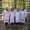 В Коростені відбудеться прем'єра фільму «БОВСУНІВСЬКІ БАБУСІ»