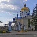 У Баранівці відбудеться урочистий мітинг з нагоди відзначення Дня захисника України, Дня Українського козацтва та Покрови Пресвятої Богородиці