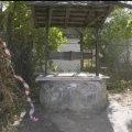 Вбивство чи нещасний випадок: На Житомирщині в колодязі знайшли закривавлений труп. ФОТО