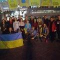 Житомиряни відвідали футбольний матч між національними Збірними України та Португалії